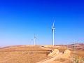 全球年度最佳风电项目诞生!中国中车助力华润电力荣登巅峰!